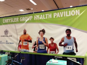 Chrysler Group Health Pavilion